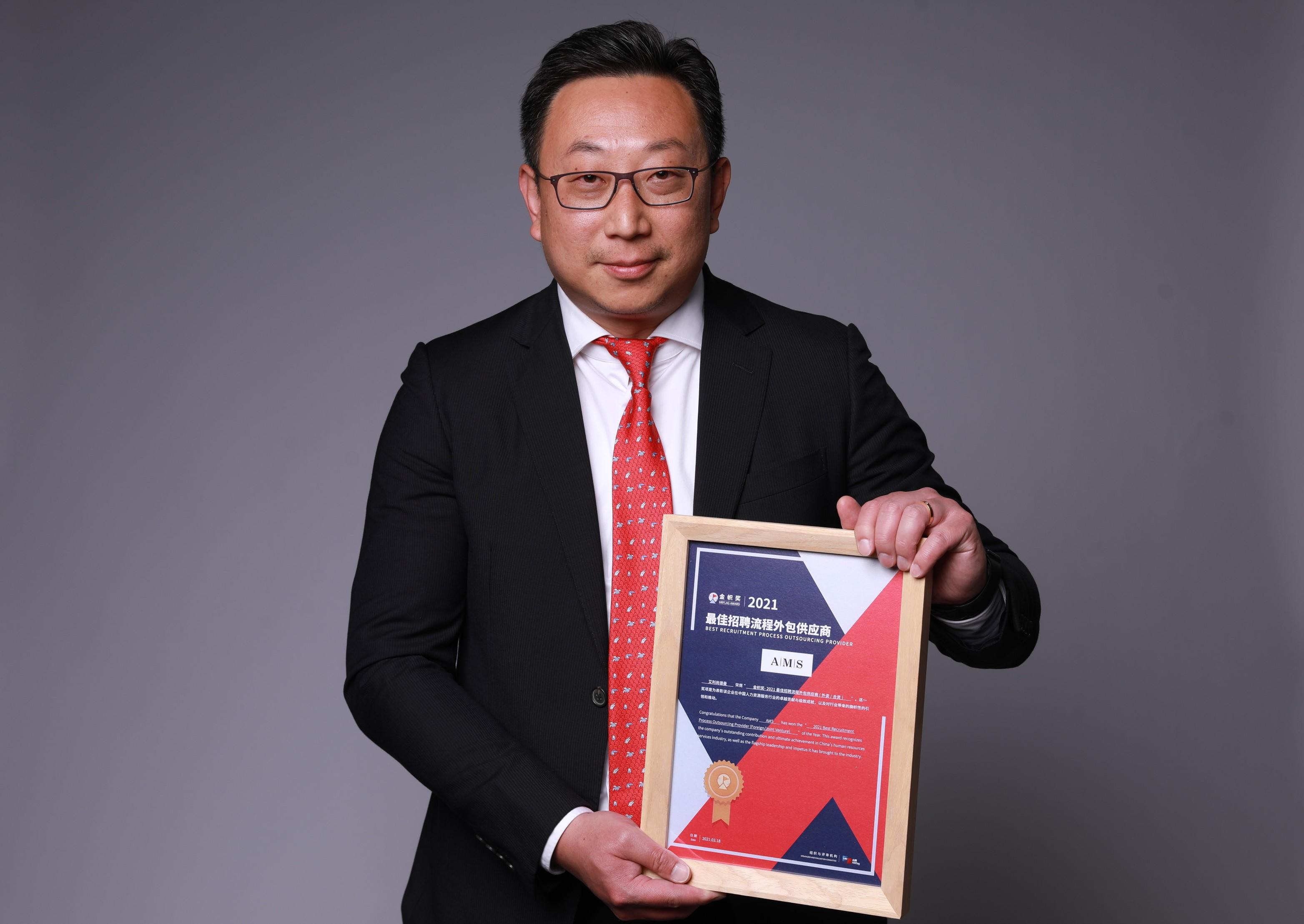 Kensy Sy receiving HRflag RPO award China